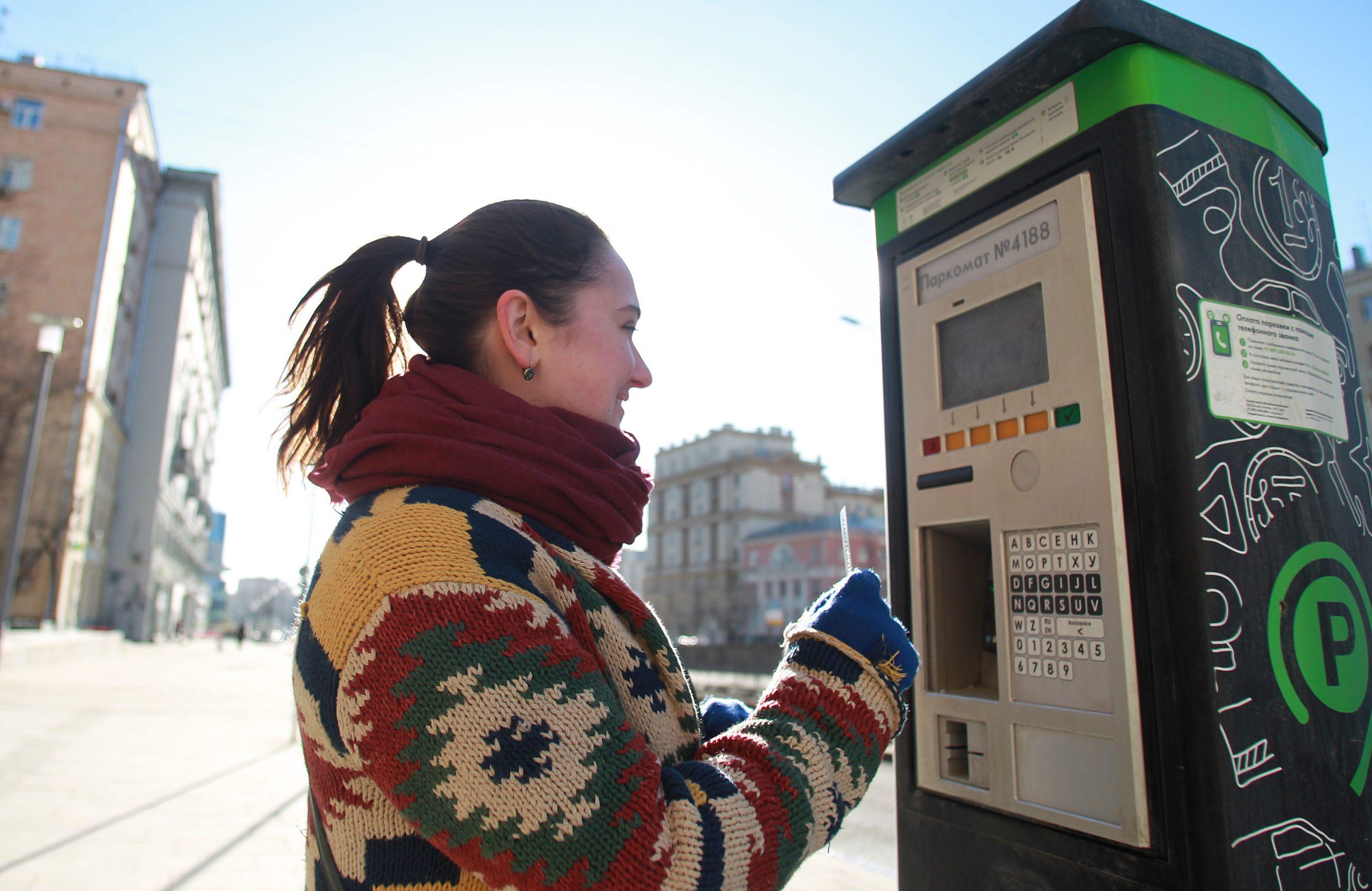 Еще семь московских парковок перевели на бесконтактную оплату