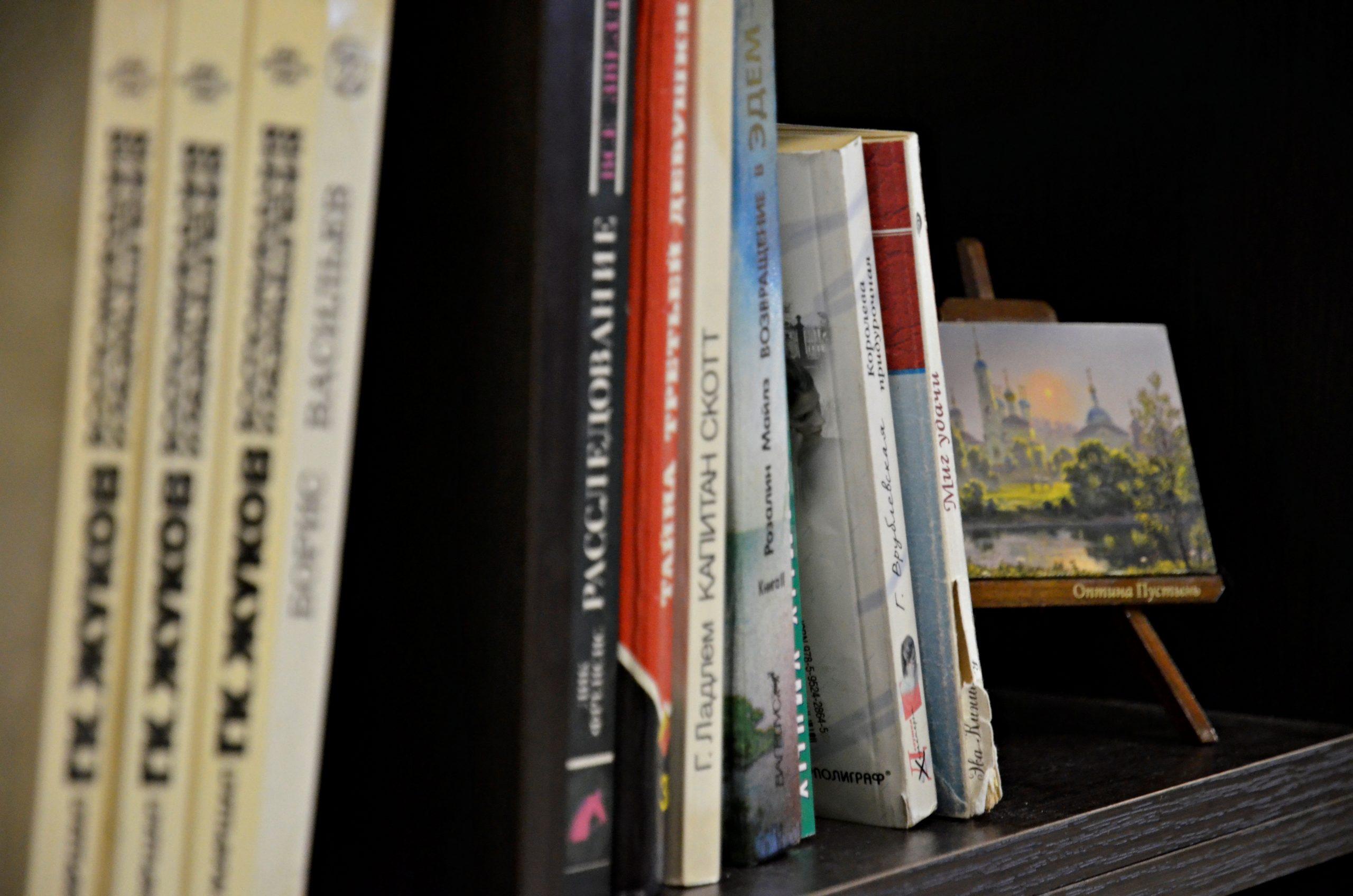 Книжный мастер-класс проведут сотрудники библиотеки №262 поселения Филимонковское