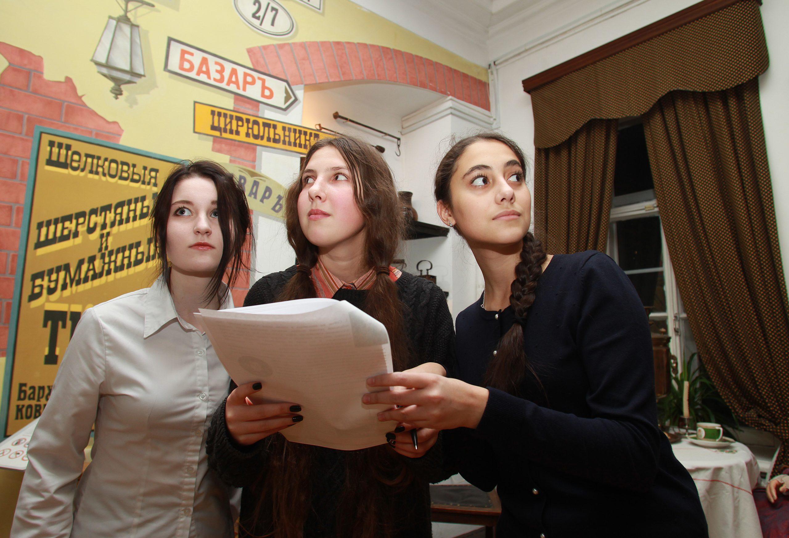 Интеллектуально-развлекательную викторину проведут сотрудники библиотеки №262 поселения Филимонковское