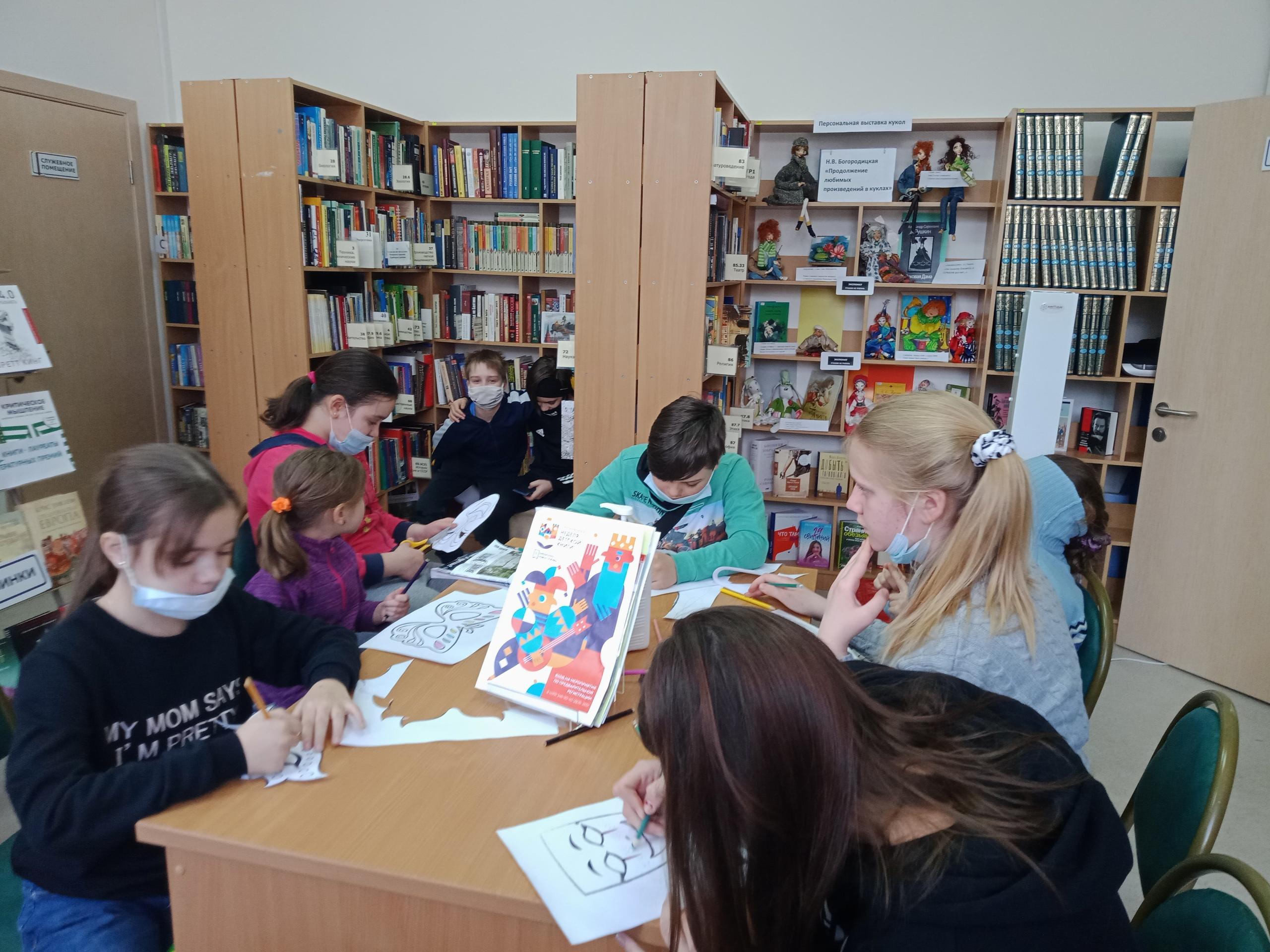 Неделя детской книги завершилась в библиотеке №265 поселения Филимонковское