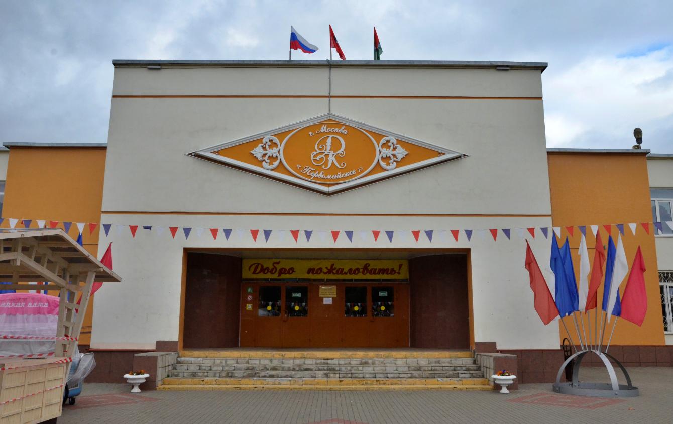 Жители Первомайского смогут посетить экскурсию по поселению в онлайн-формате. Фото: Анна Быкова
