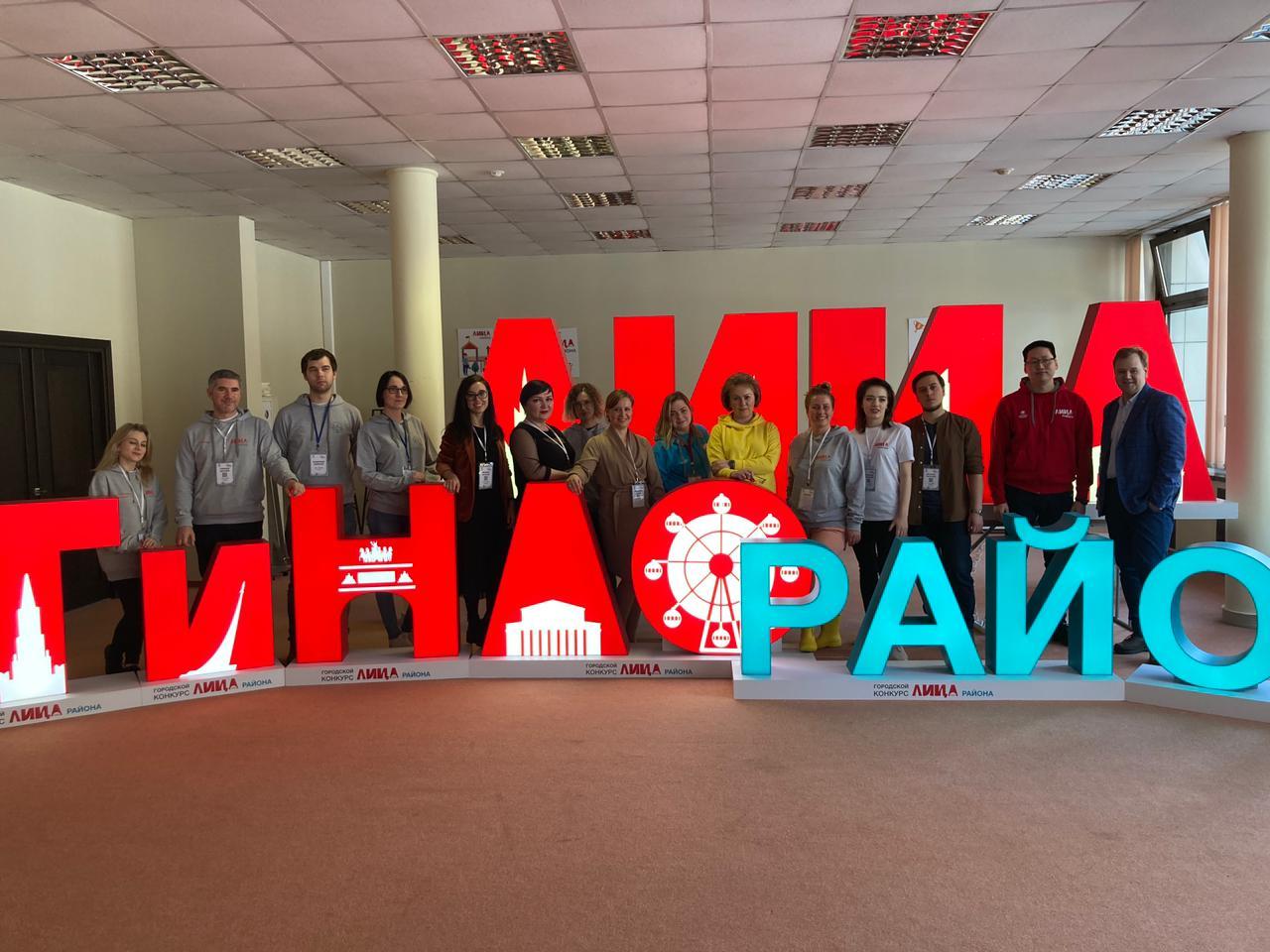 Выездную сессию организовали для победителей 1 этапа городского проекта «Лица района»