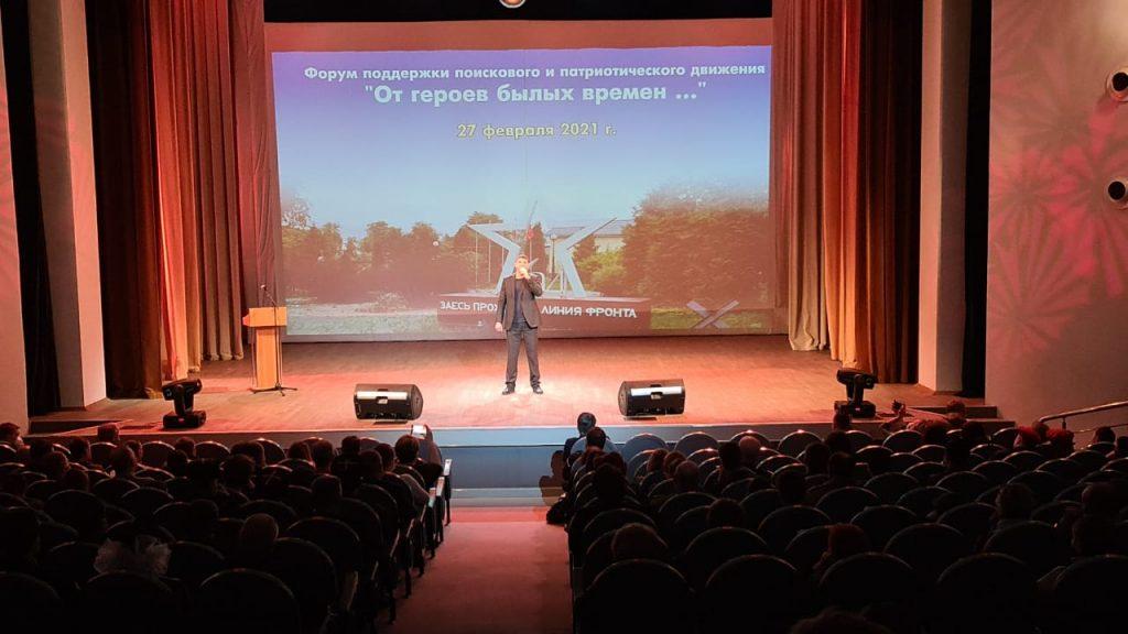 Председатель Совета ветеранов поселения Михайлово-Ярцевское приняла участие в тематическом форуме