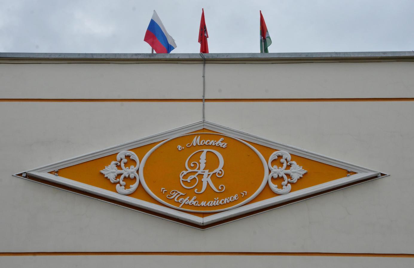 Выставку книг организуют в Доме культуры «Первомайское». Фото: Анна Быкова