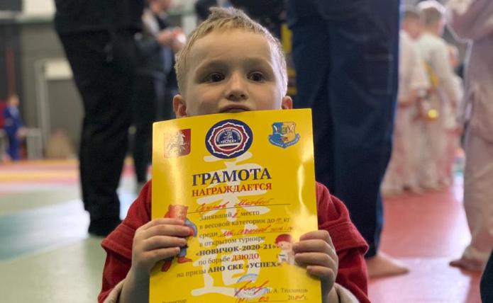Воспитанник Дома культуры «Первомайское» стал призером спортивных соревнований