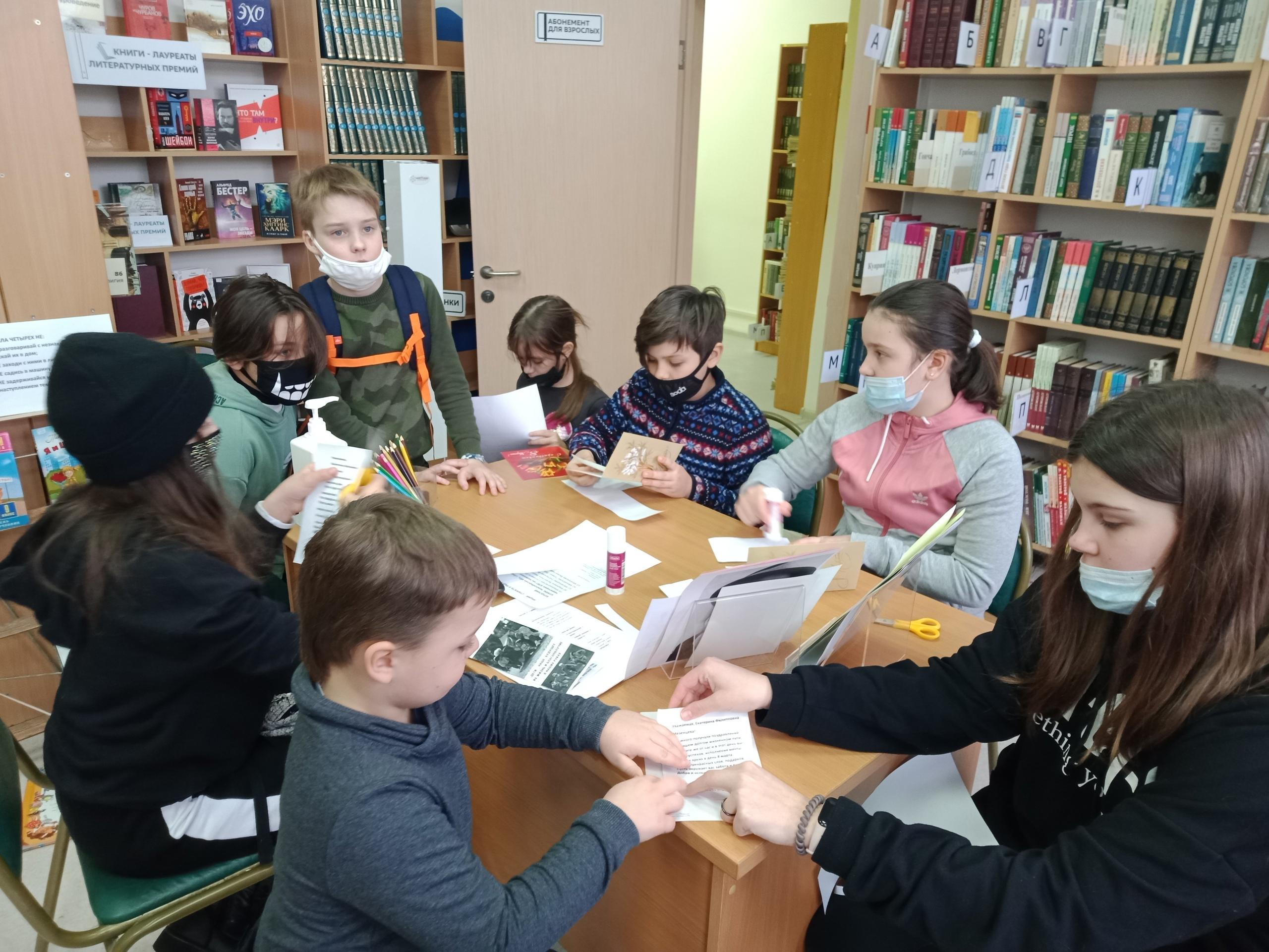 Беседу о правилах безопасного поведения провели в библиотеке №265 поселения Филимонковское