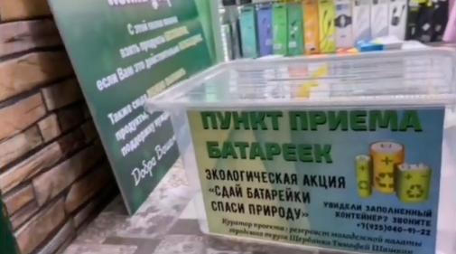 Активисты Молодежной палаты городского округа Щербинка установили экоконтейнеры. Фото: официальная страница Молодежной палаты городского округа Щербинка в социальных сетях