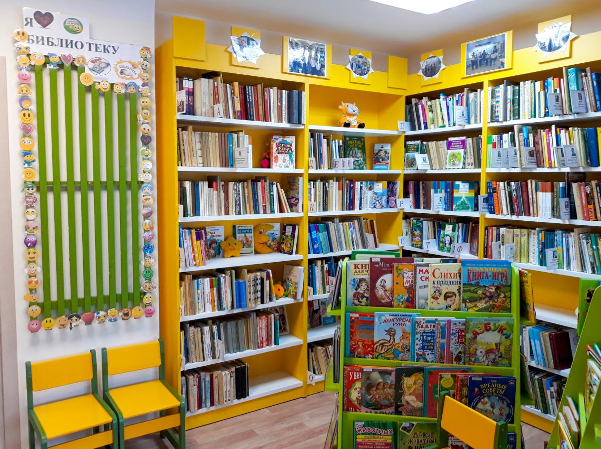 Сотрудники Централизованной библиотечной системы городского округа Щербинка организовали мероприятие для детей