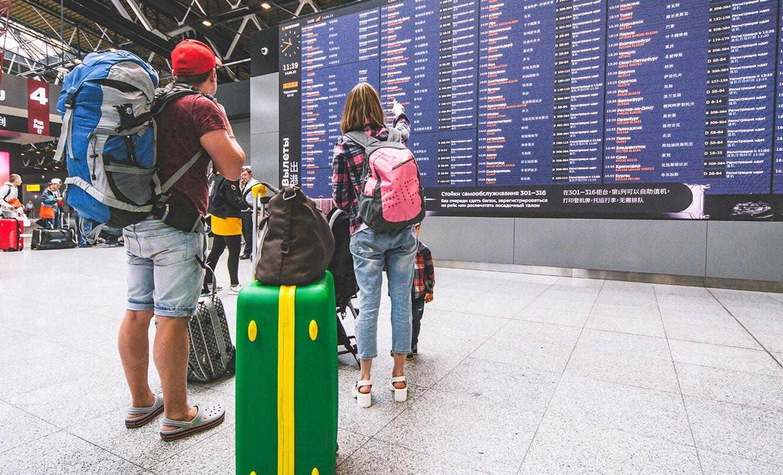 Обновления для туристов подготовили на сервисе Russpass