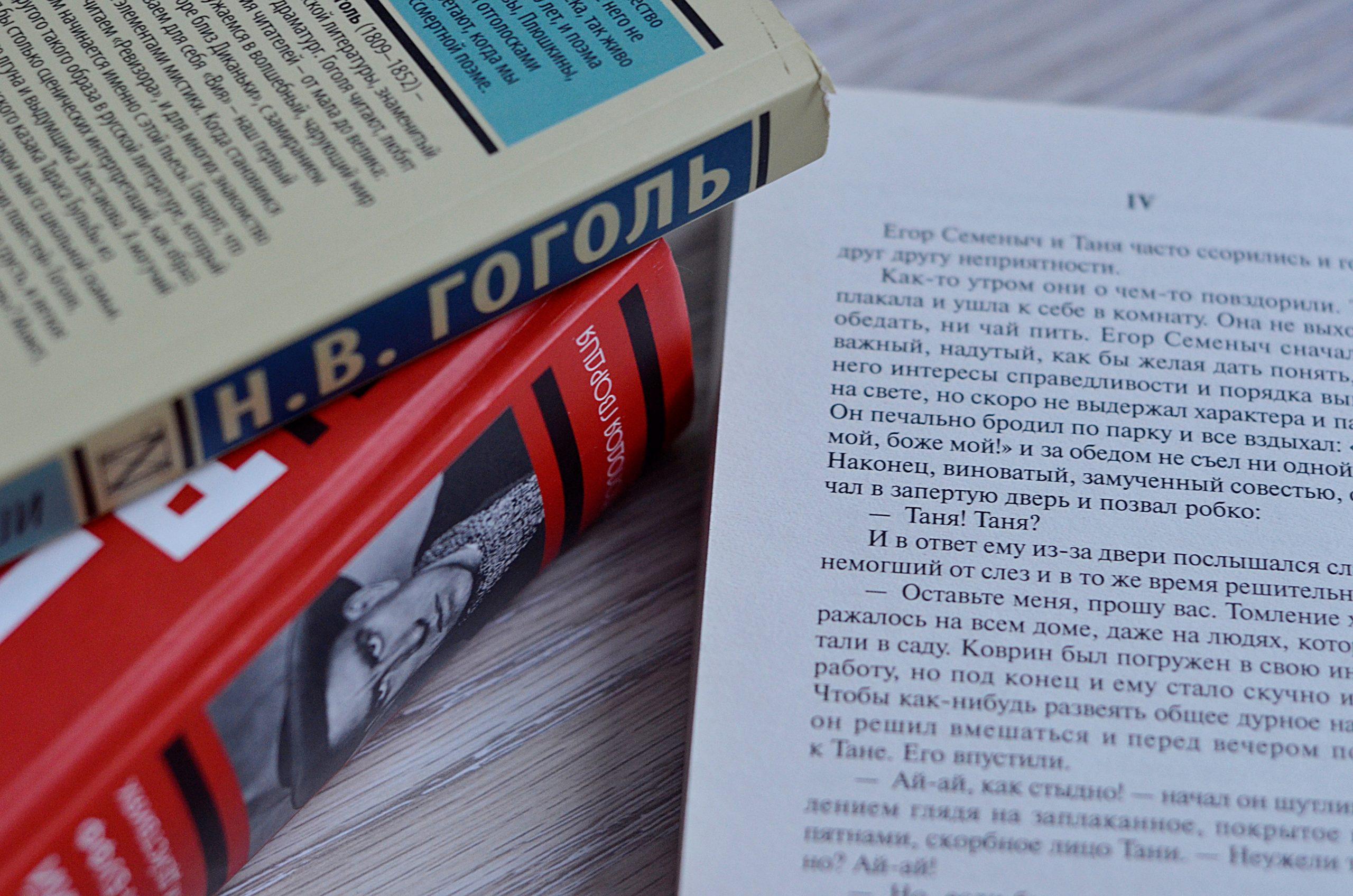Цикл познавательных программ стартовал в Доме культуры «Дружба» поселения Вороновское