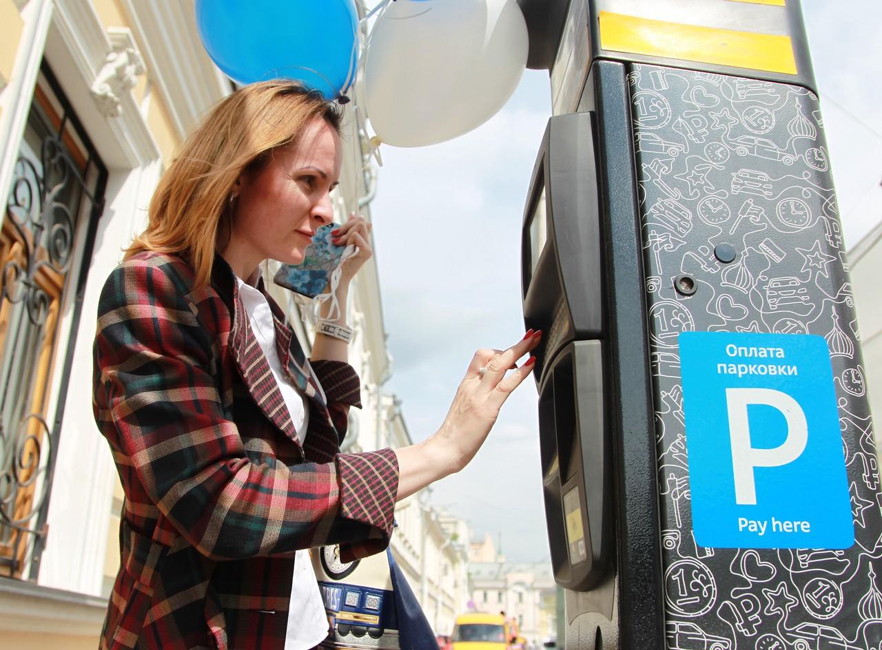 Парковки на московских улицах будут бесплатными в майские праздники