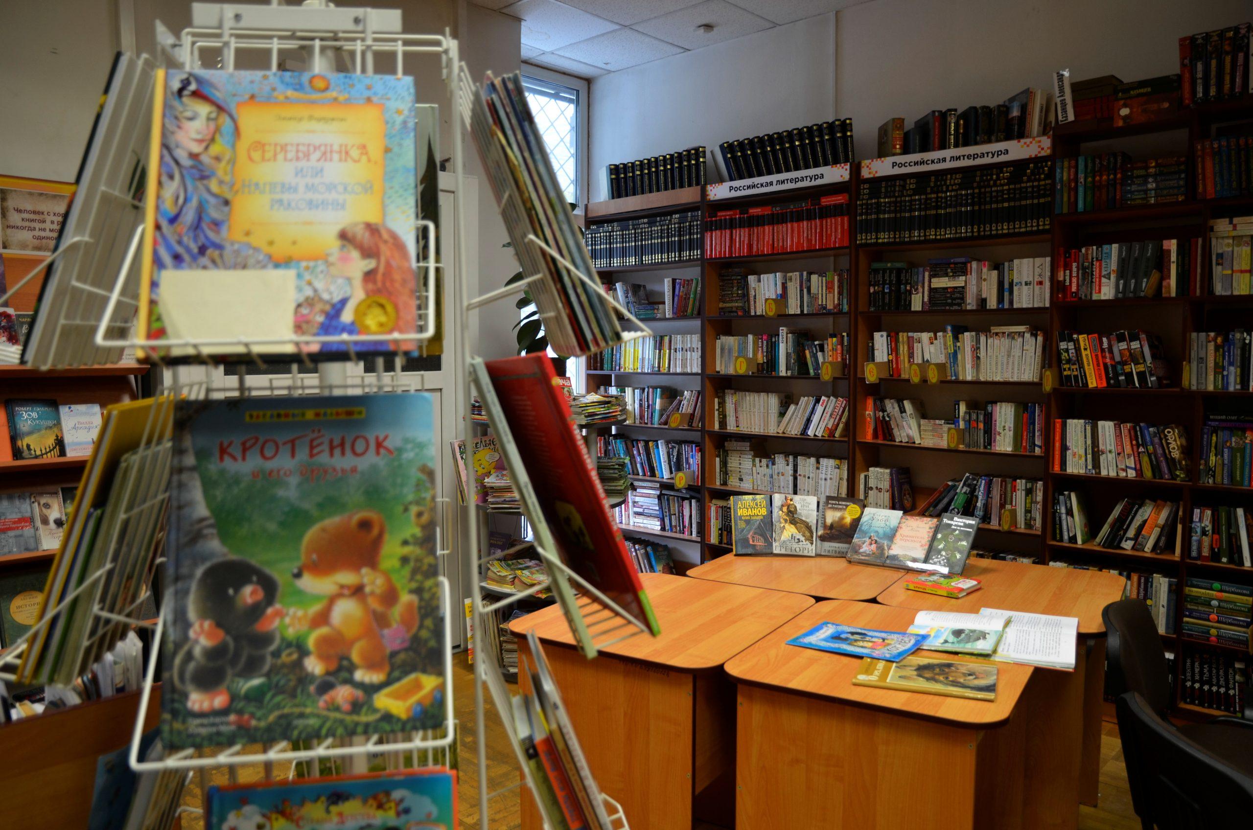 Литературное путешествие организуют представители библиотеки №262 в Филимонковском