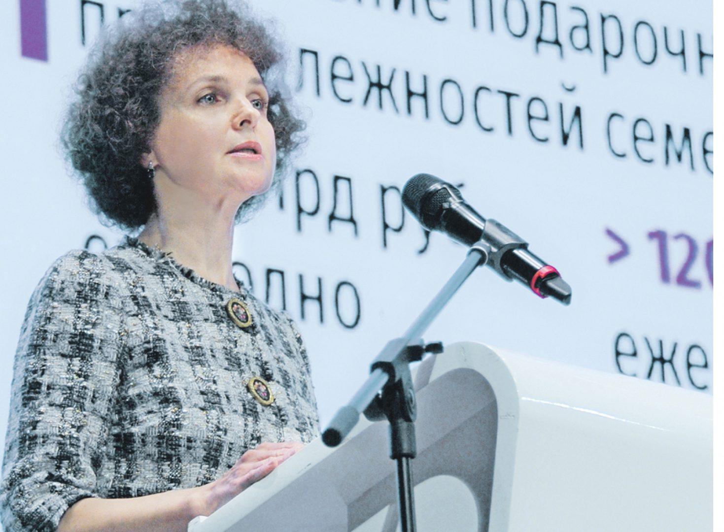На фото руководитель Департамента финансов столицы Елен Зяббарова