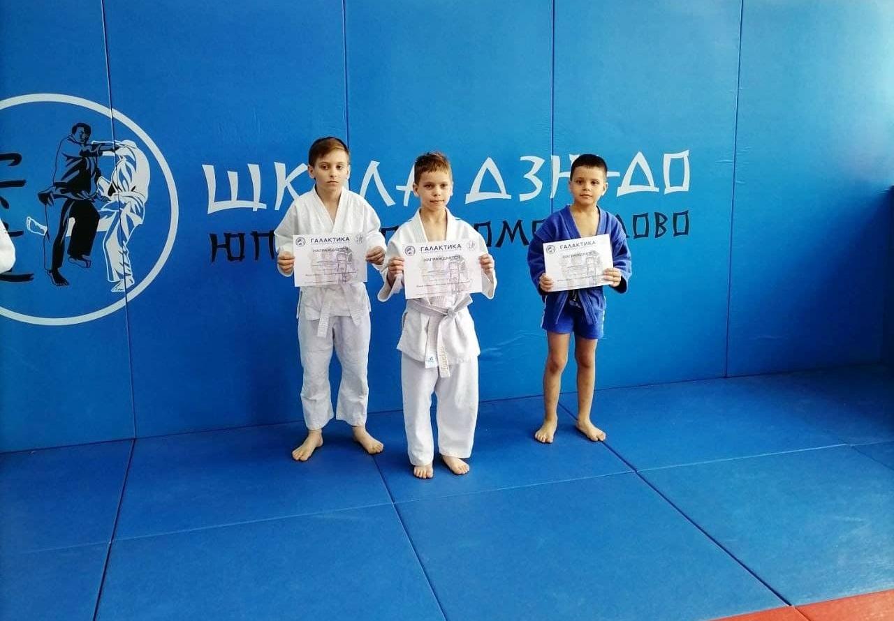Юные спортсмены из Внуковского стали победителями и призерами турнира по дзюдо