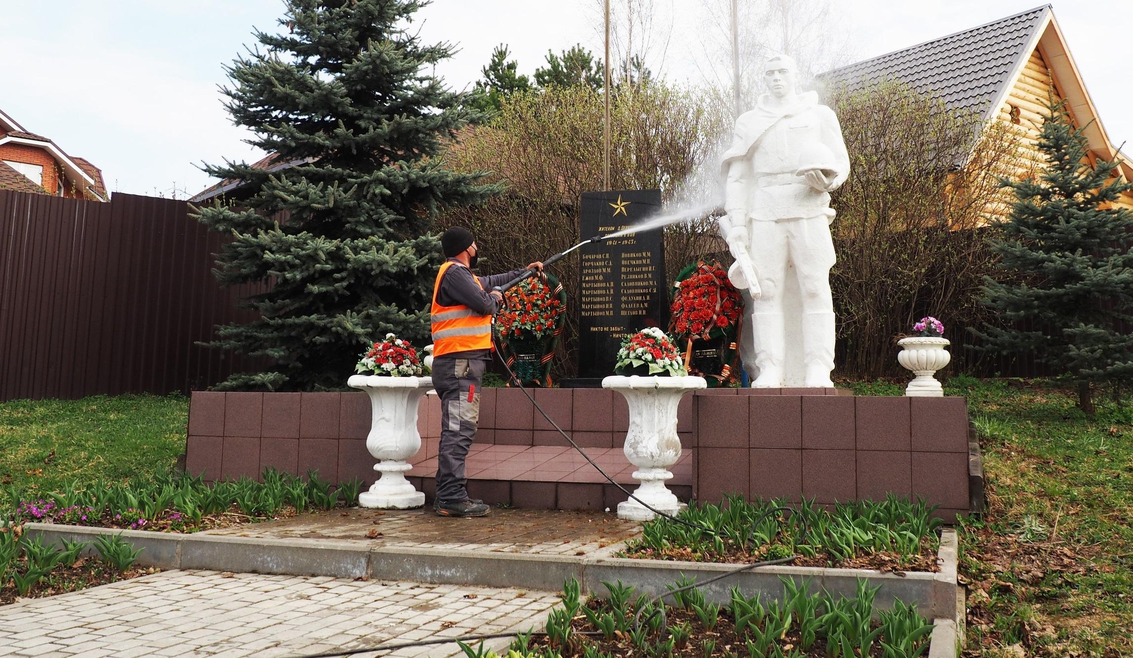Специалисты приступили к промывке памятников героям Великой Отечественной войны в Рязановском