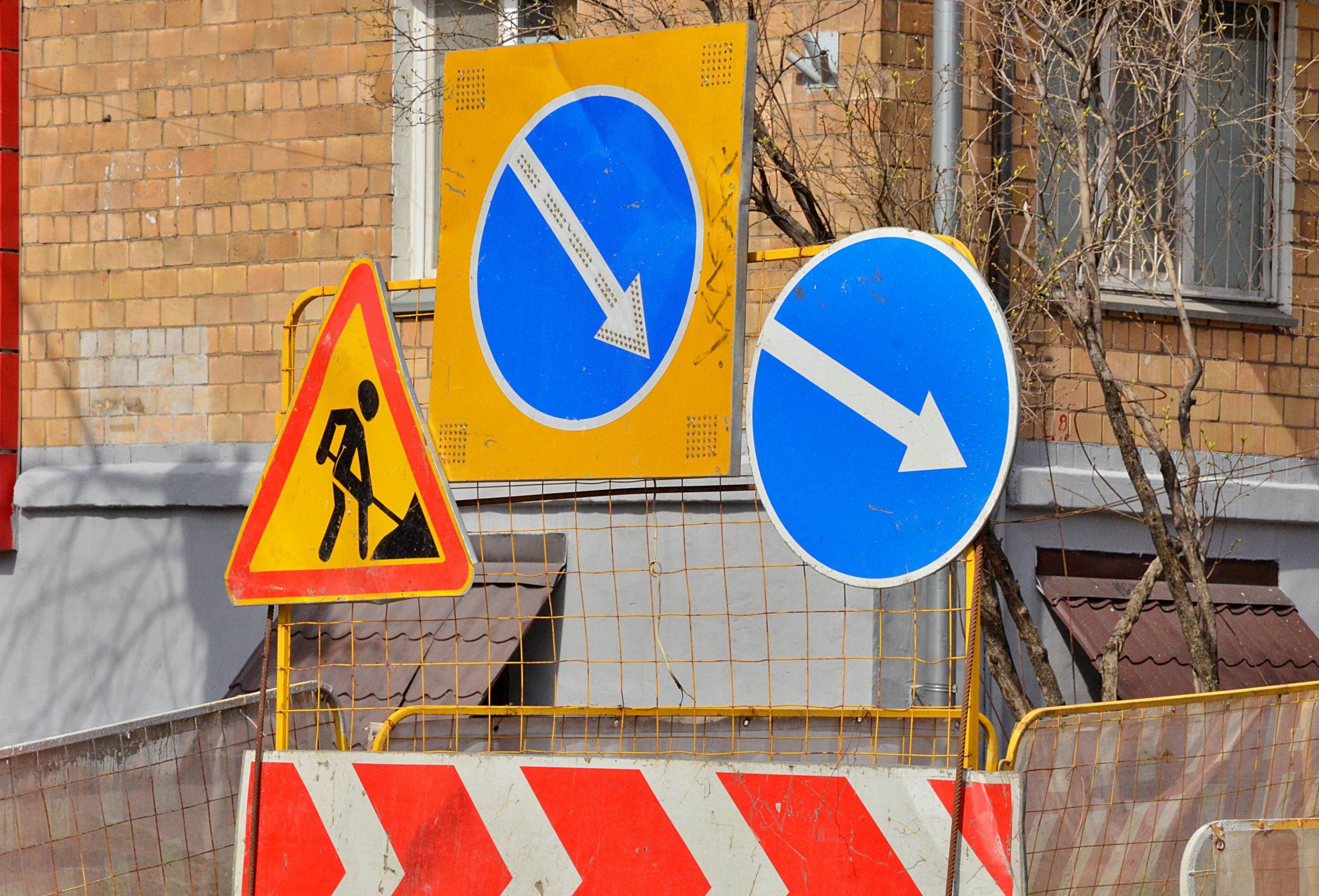 Около 50 километров дорог построят в Новой Москве в 2021 году