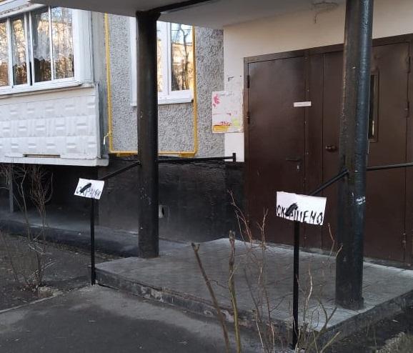 Специалисты установили поручни в одном из домов поселения Новофедоровское по просьбе местного жителя