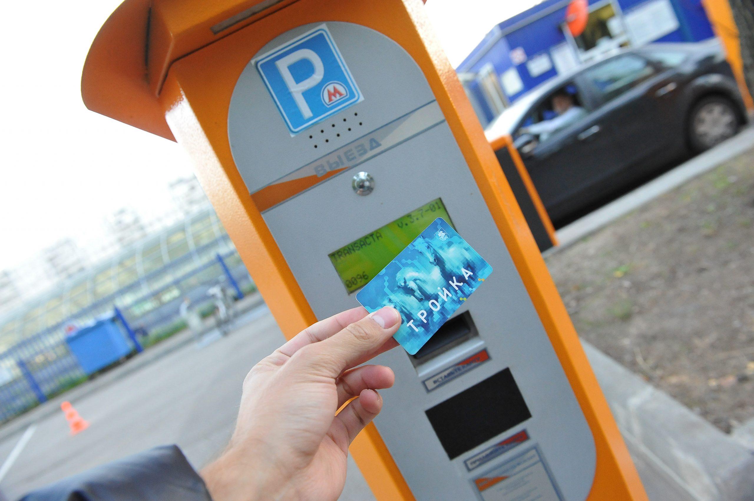 Водители смогут оплатить перехватывающие парковки с помощью «Тройки»