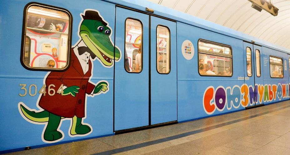 Поезд «Союзмультфильм» запустят в столичном метро