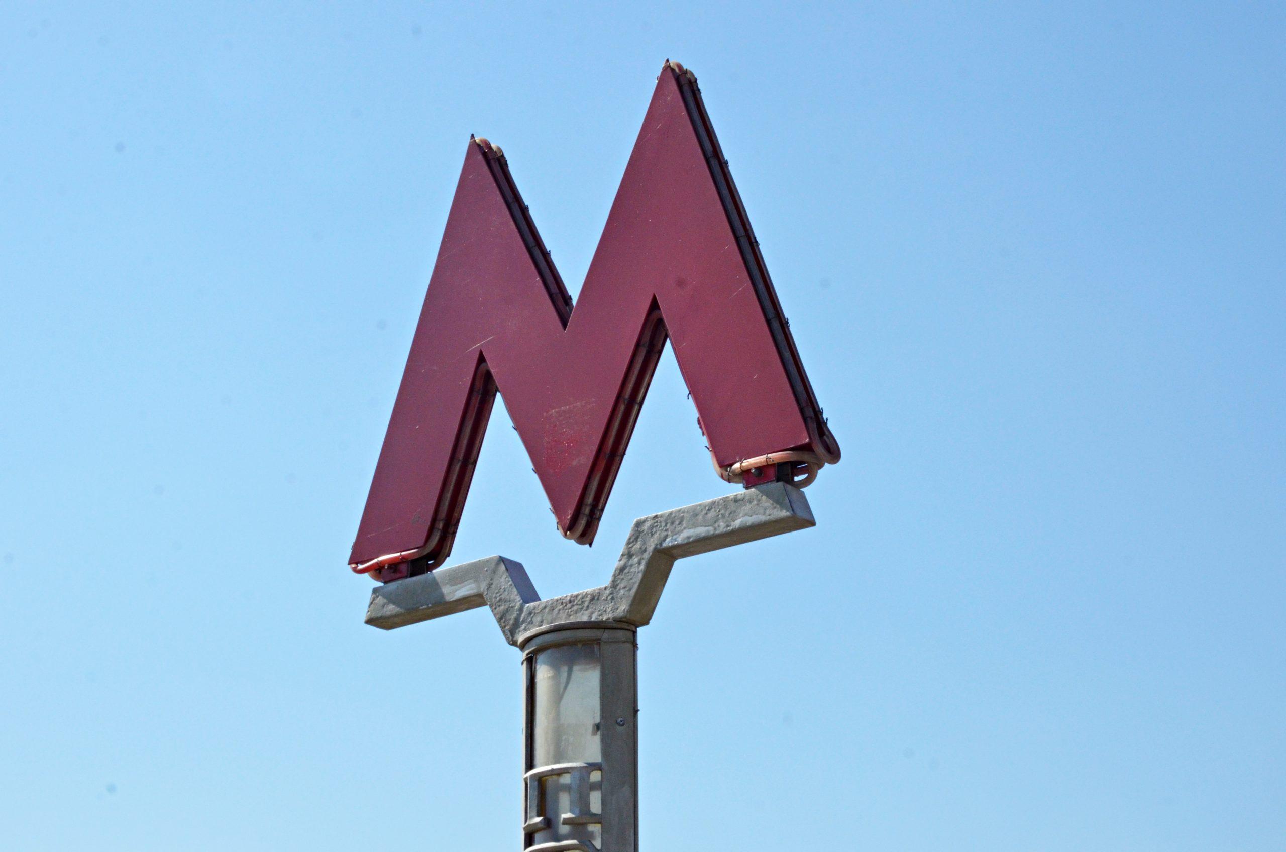 Прокладку дороги к станции метро «Филатов Луг» завершат в июле