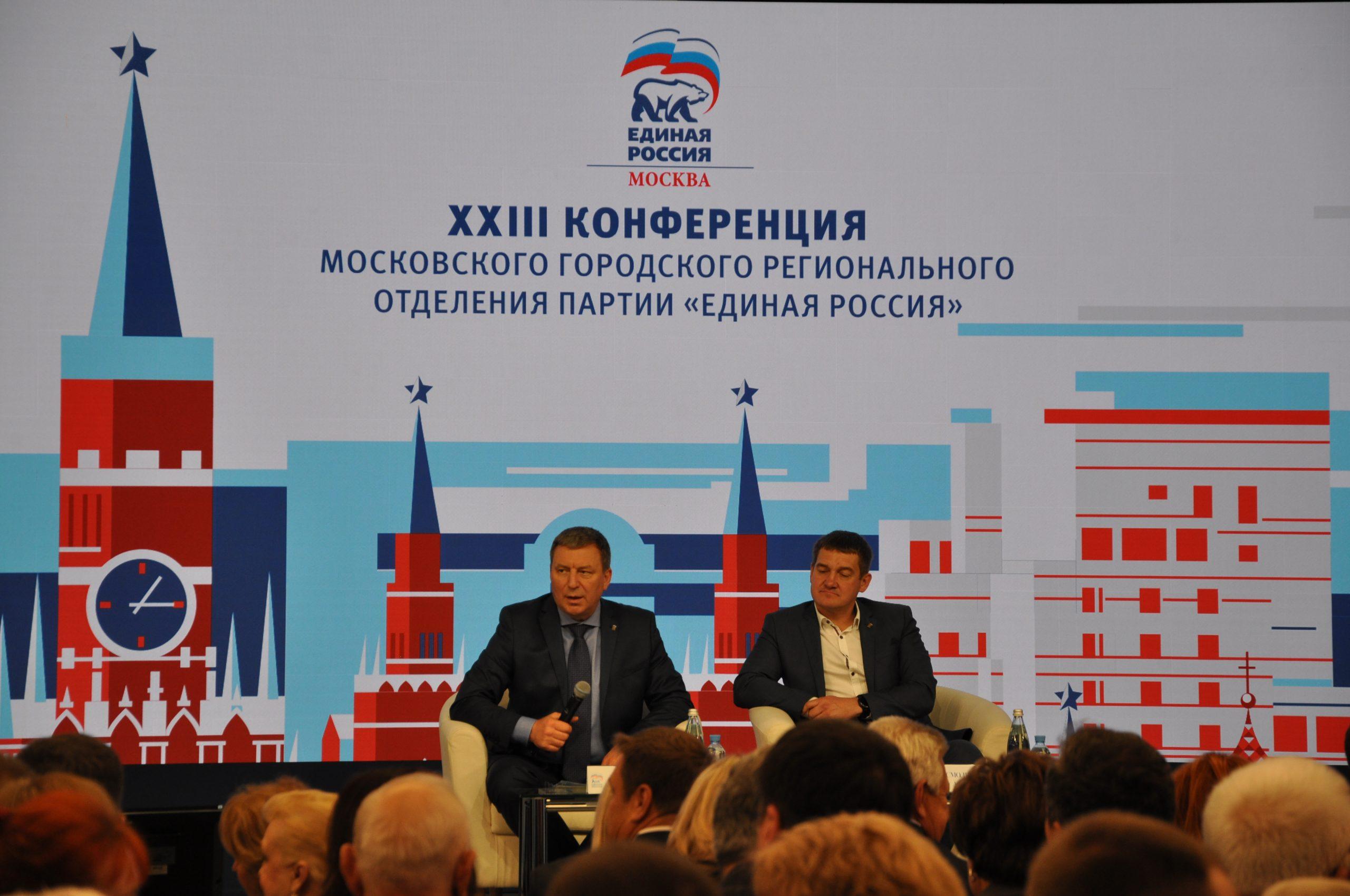 Партия «Единая Россия» проведет широкое обсуждение предвыборной программы с жителями регионов и экспертами