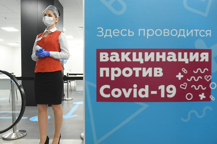 Власти Москвы и бизнес объявили о запуске акции для вакцинировавшихся пожилых людей