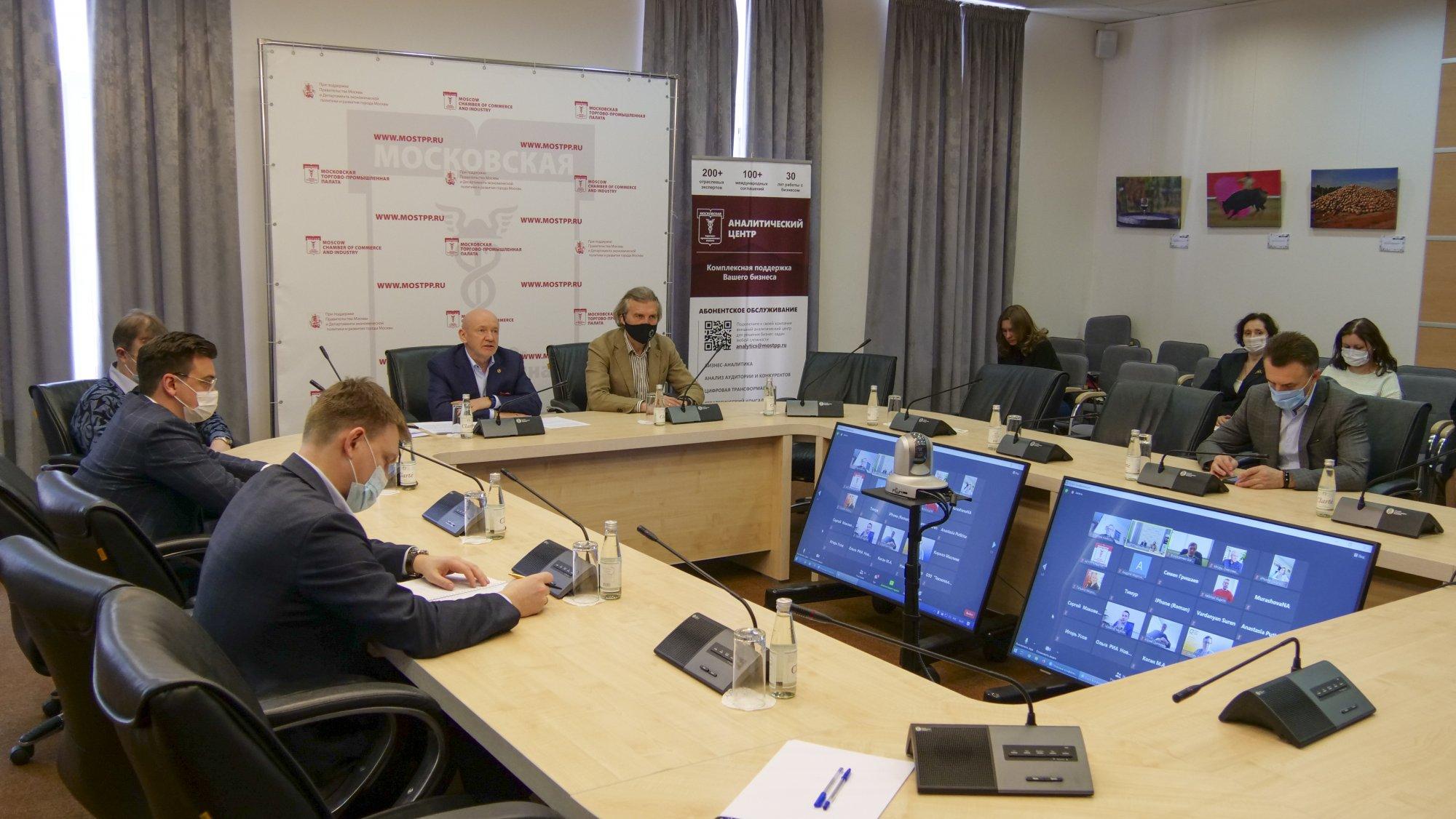 Уже 66 московских компаний поддержали программу «Миллион призов»
