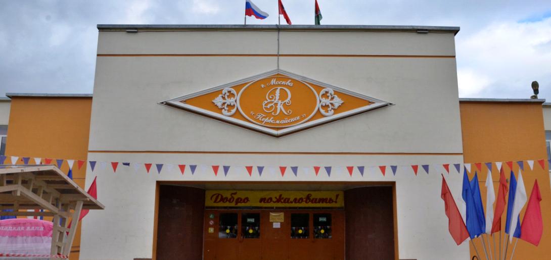 Фестиваль патриотической песни подготовят сотрудники Дома культуры «Первомайское»