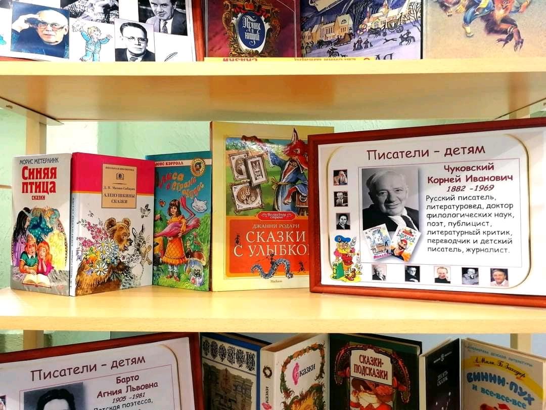 Книжную выставку подготовили сотрудники Дома культуры «Ильичевка»