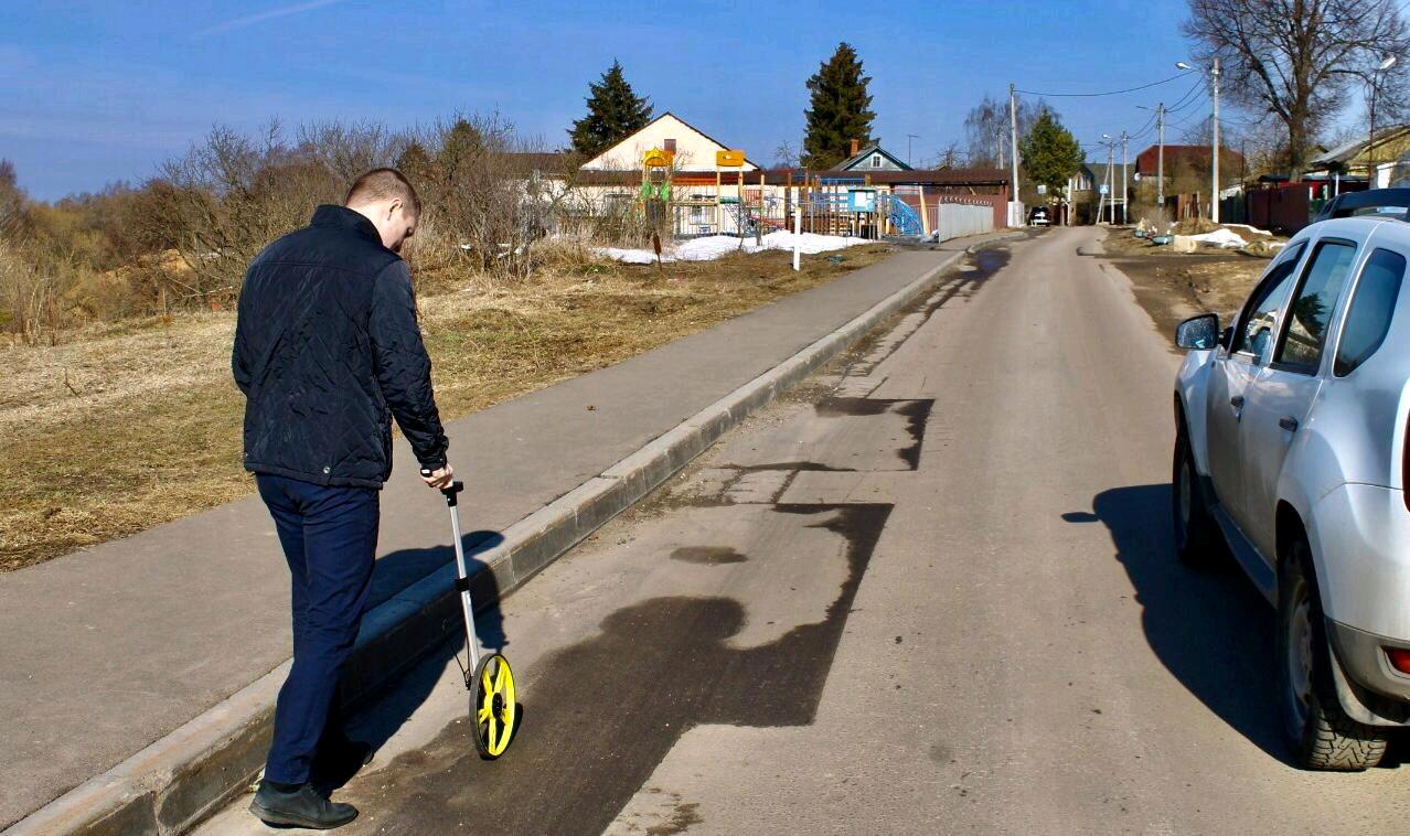 Осмотр объектов дорожного хозяйства провели в поселении Первомайское