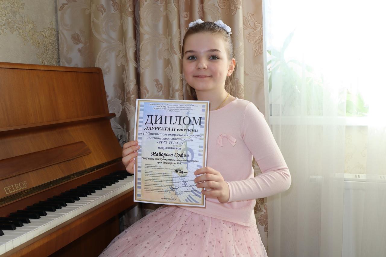 Ученики школы №2070 поселения Сосенское стали призерами в конкурсе