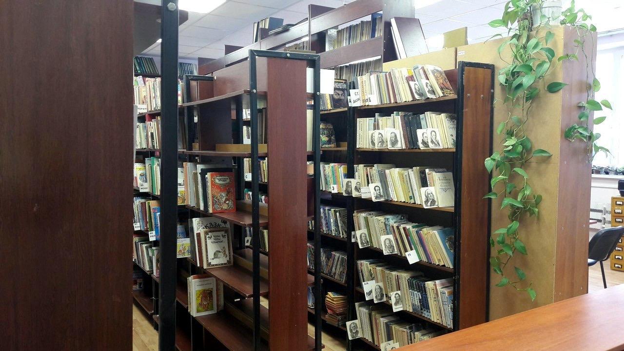 Книжную выставку представят в библиотеке №2 в Троицке