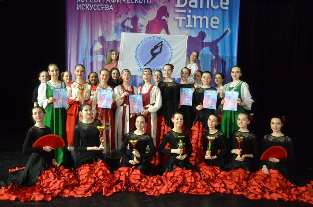 Хореографический ансамбль Рязановского завоевал Гран-при фестиваля Dance Time