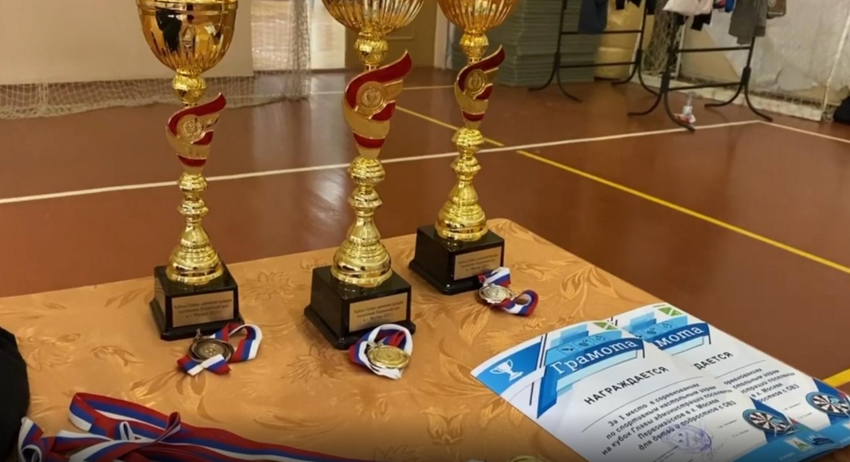 Спортивные соревнования прошли в Доме культуры «Десна»