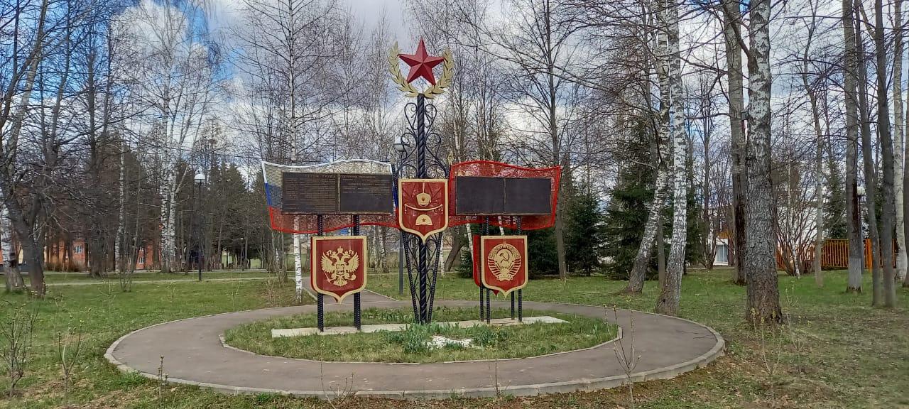 Кусты сирени высадили в парках поселения Роговское
