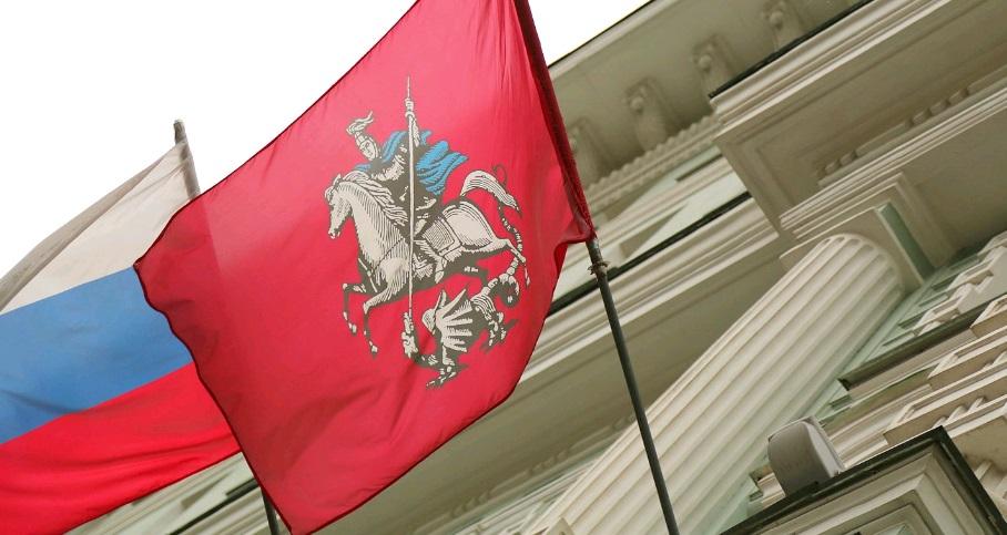 Посвященное Дню герба и флага города Москвы онлайн-мероприятие организуют сотрудники центра «Филимонковский»