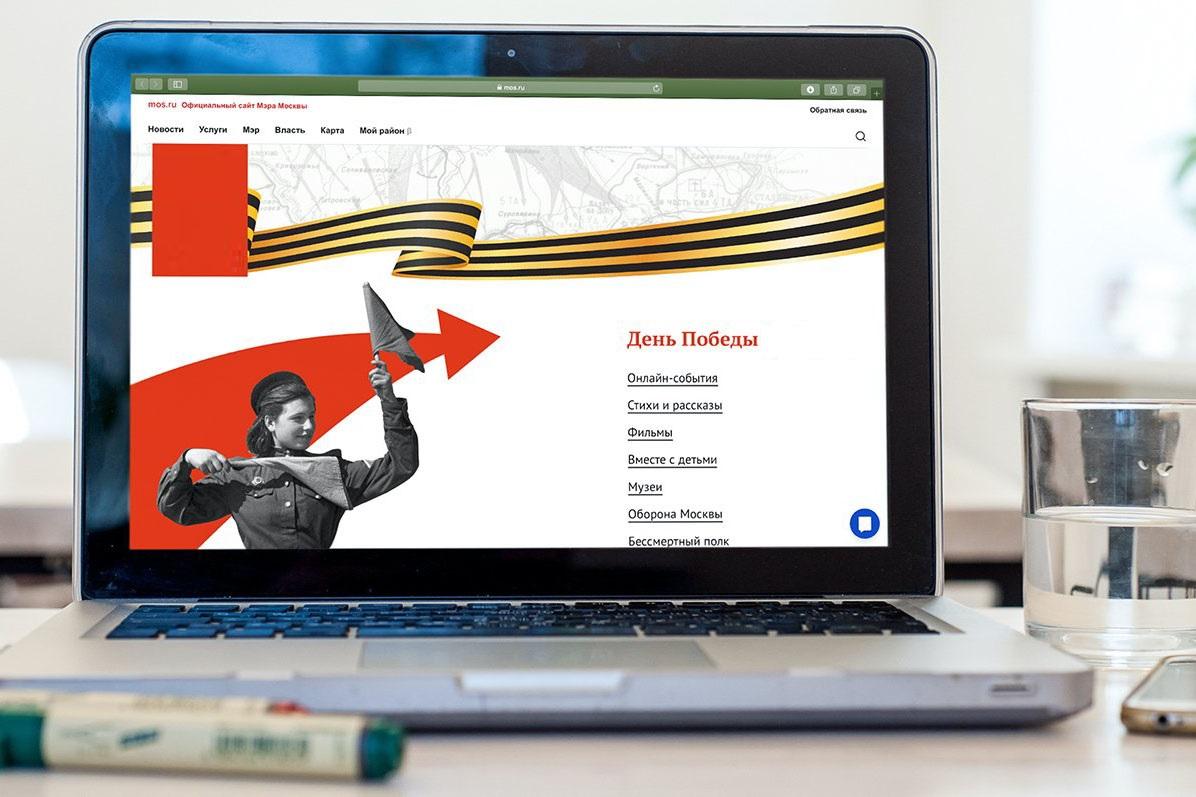 По страницам Победы онлайн: тематическую программу на майских праздниках подготовили дворцы и центры творчества Москвы