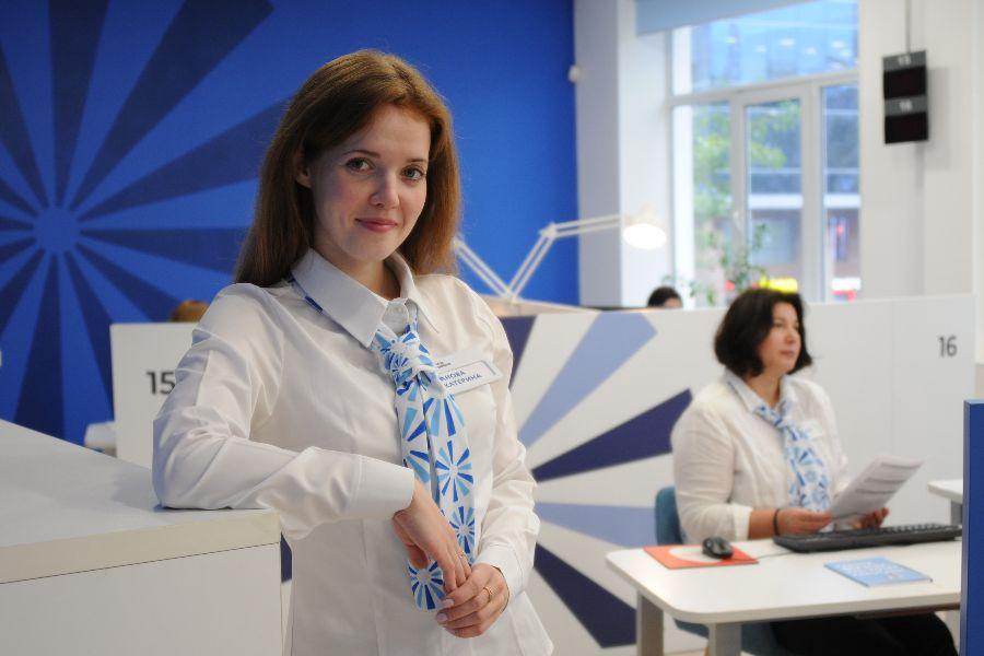 Москвичам предложили принять участие в дне вакансий «Заработай этим летом»