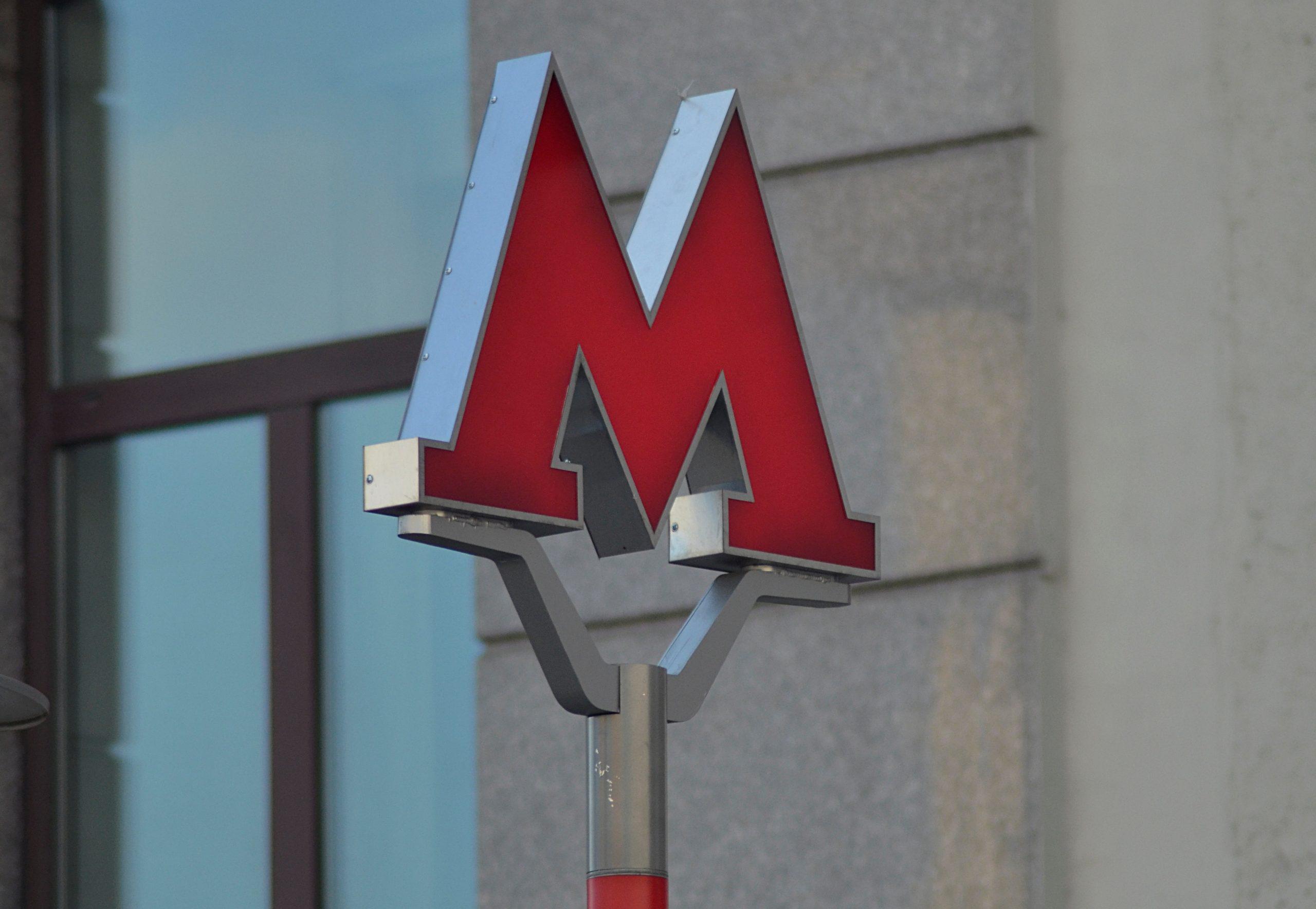 Специалисты рассказали о строительстве Троицкой линии метро