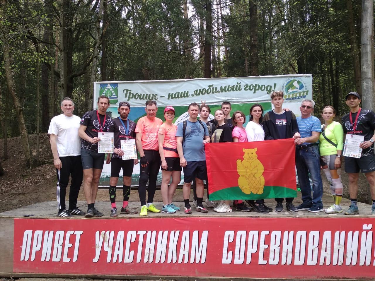 Спортсмены поселения Михайлово-Ярцевское приняли участие в соревнованиях