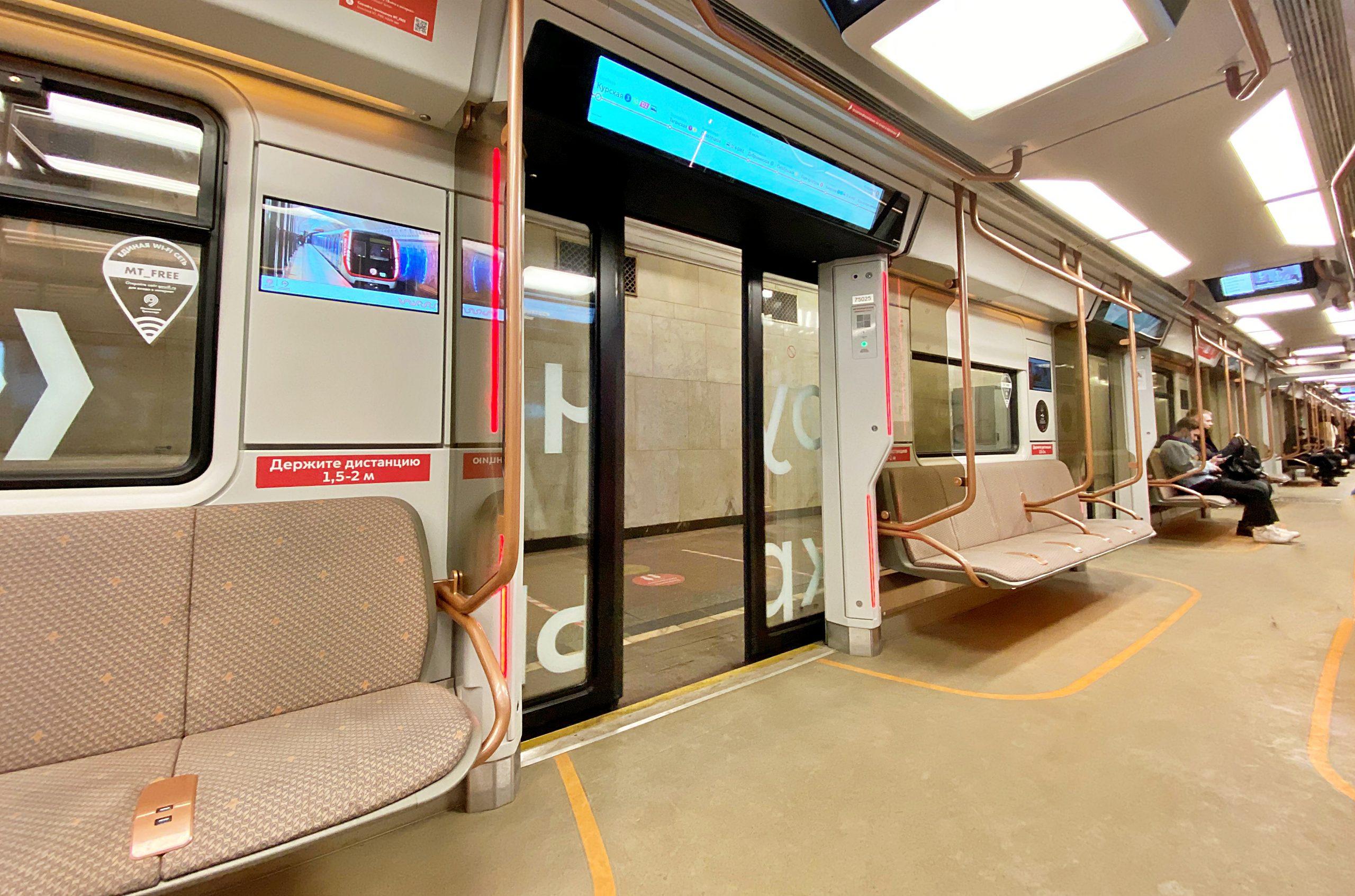 Парк вагонов столичной подземки обновится на 80 процентов до конца 2023 года