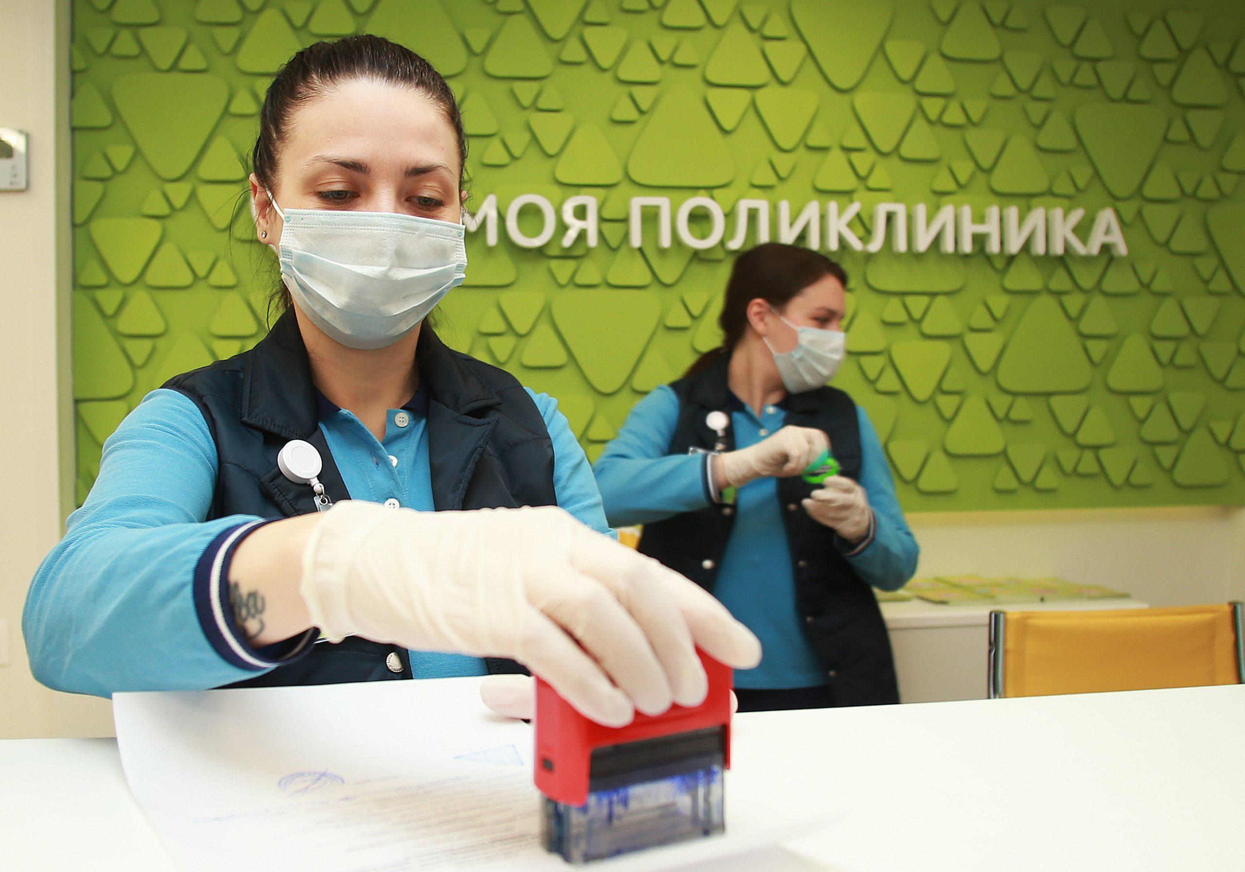 Государственная экспертиза одобрила проекты по модернизации поликлиник