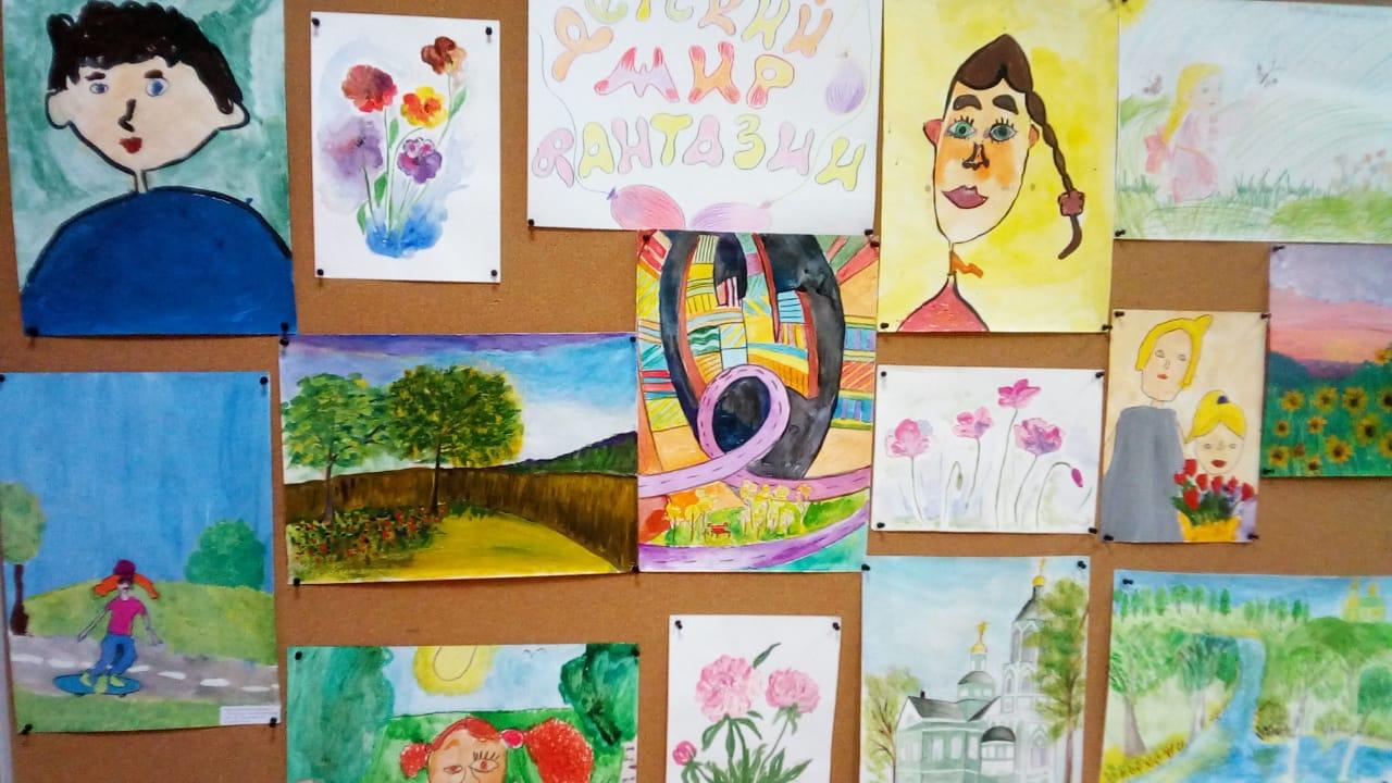 Детские грезы: выставку рисунков представили в Доме культуры «Первомайское»