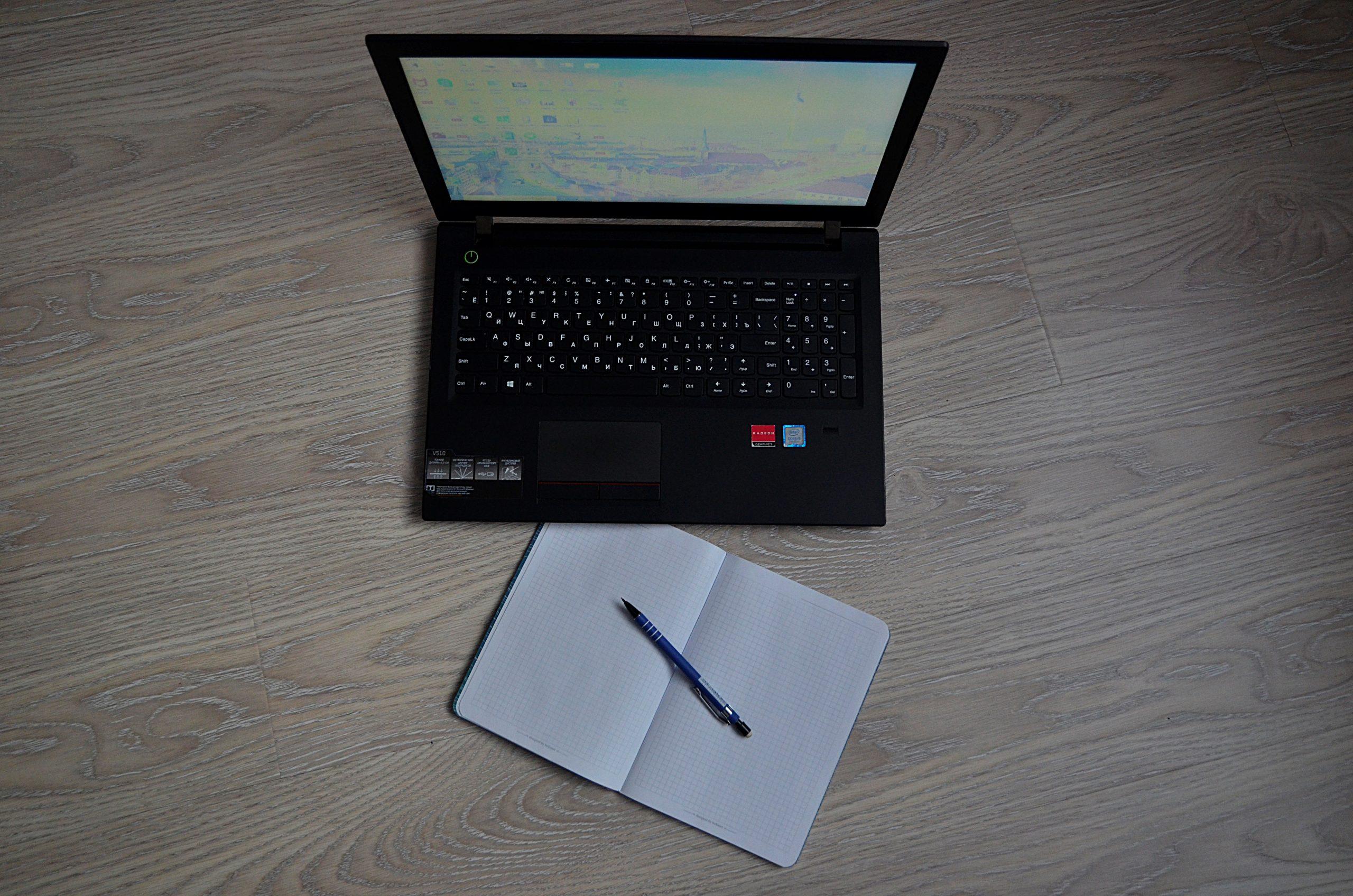Онлайн-курс по поиску работы стартует в «Технограде»