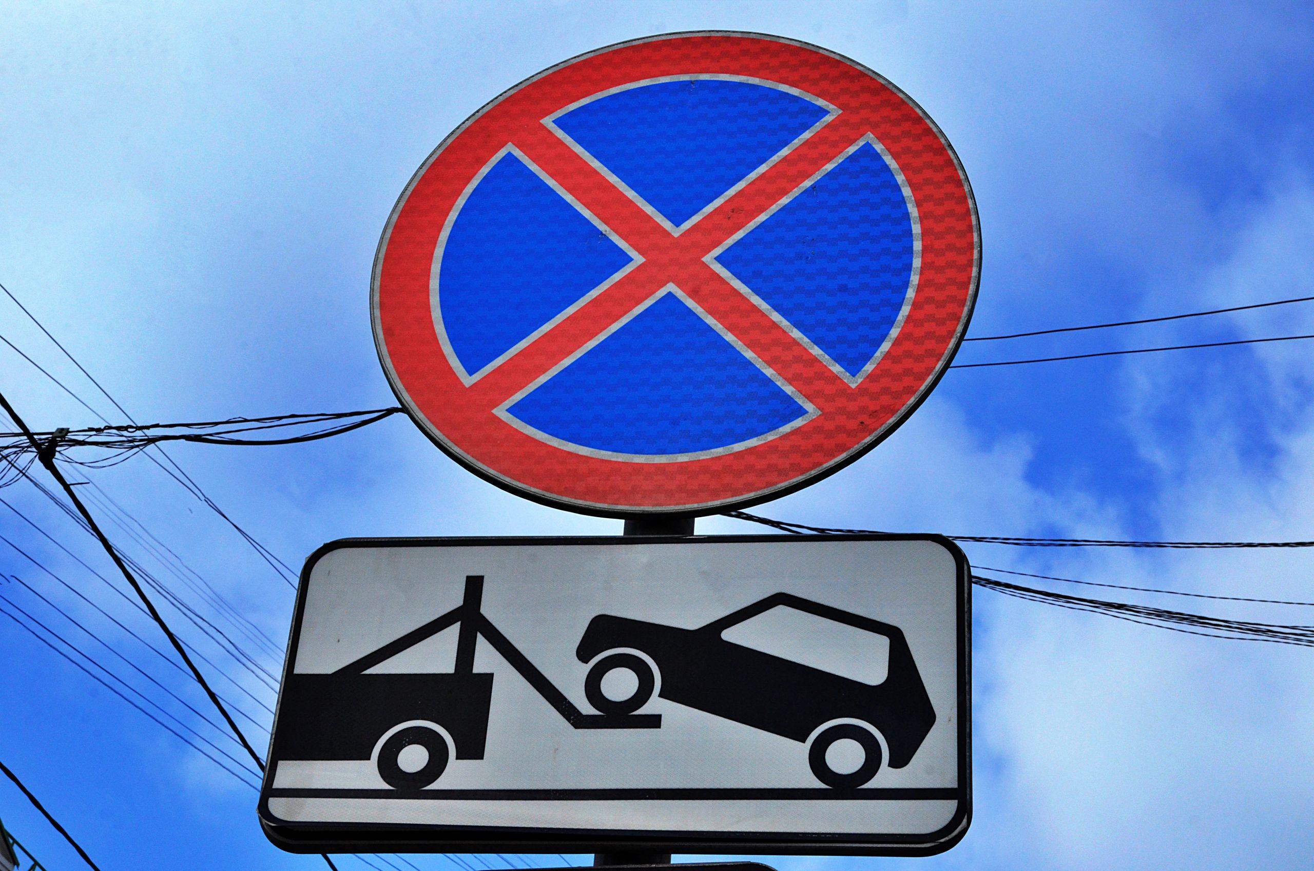 Специалисты завершили работы по ремонту и установке знаков дорожного хозяйства в Десеновском