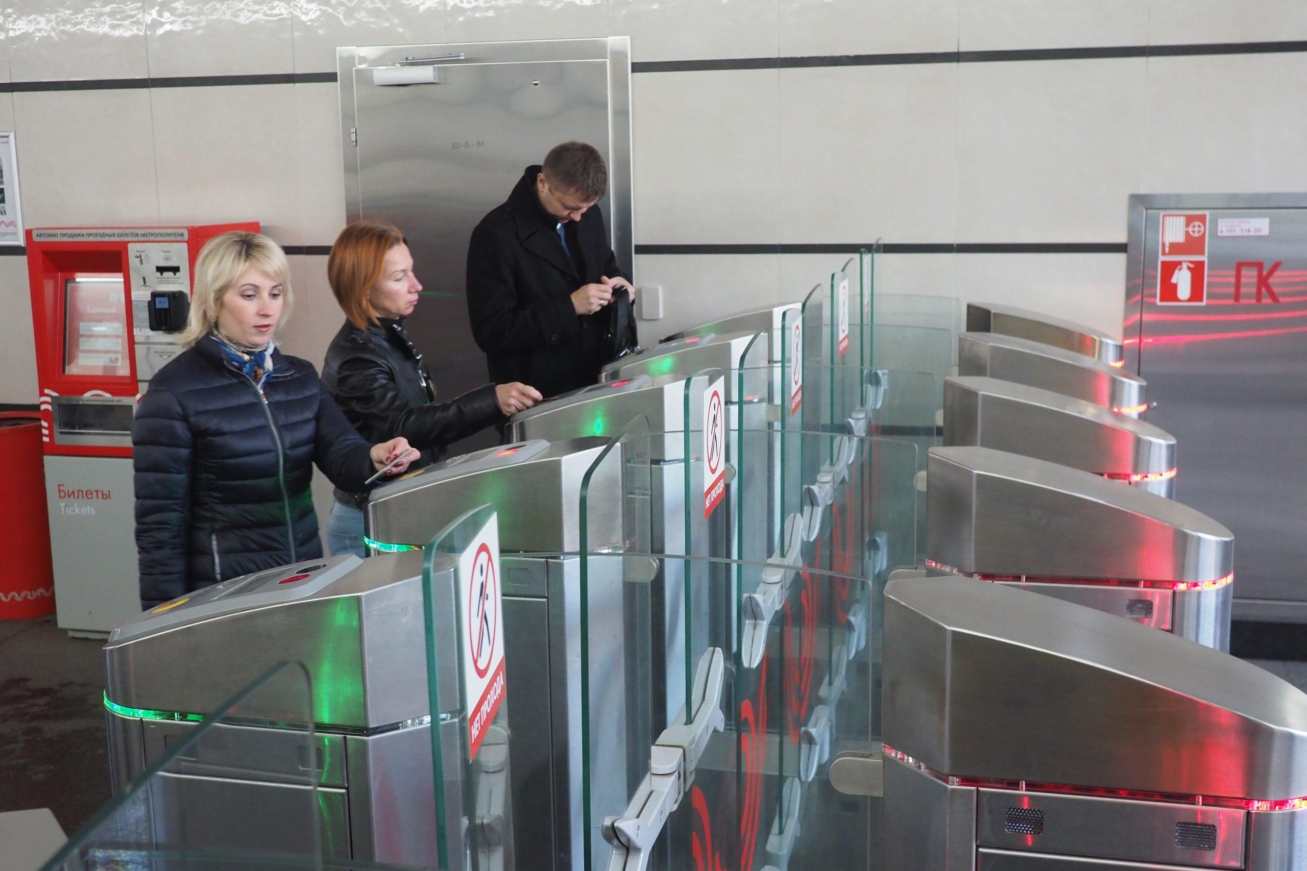 Москва и платежная система «Мир» подписали новое соглашение о сотрудничестве