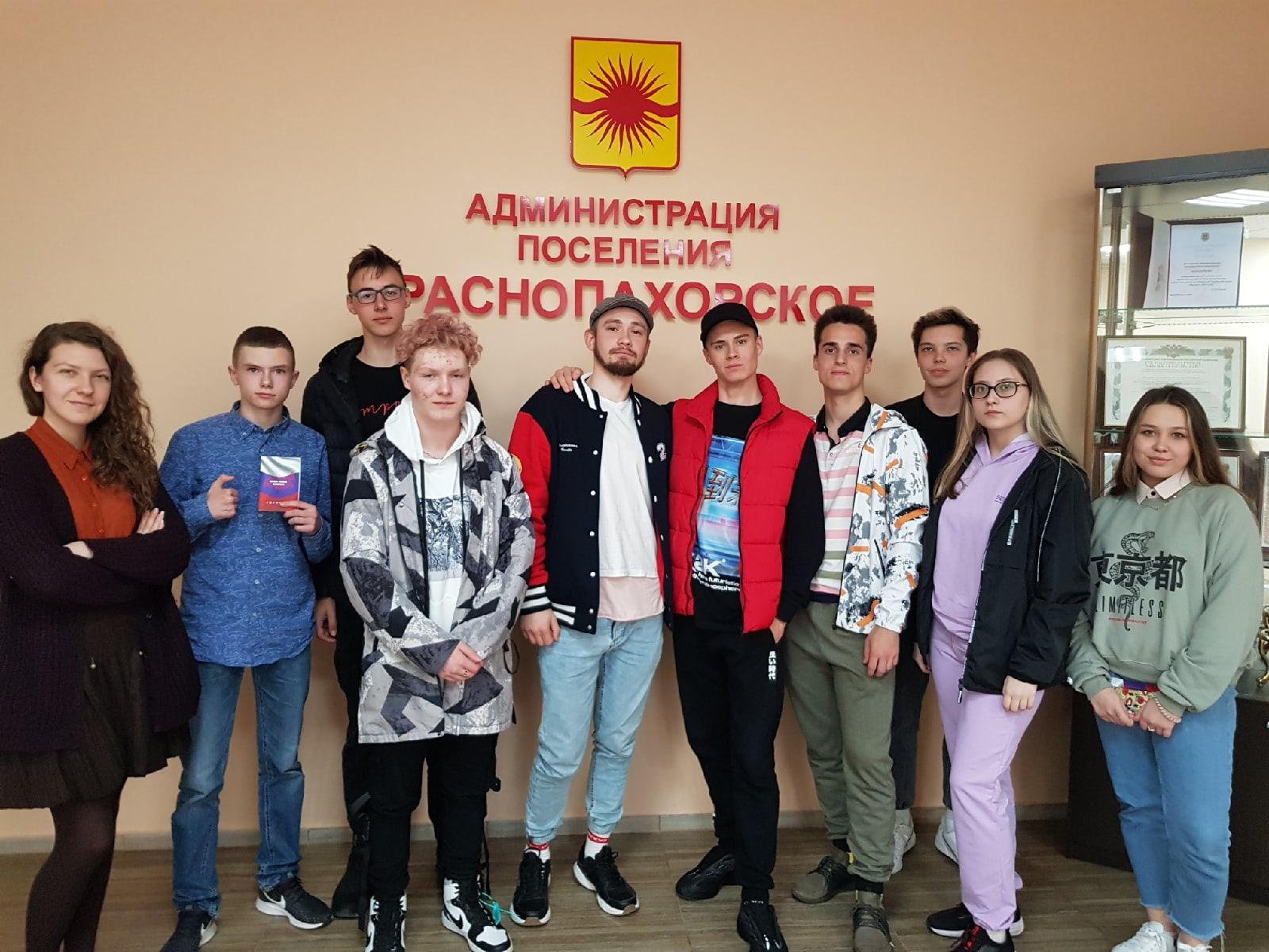 Молодые парламентарии поселения Краснопахорское организовали очередное собрание