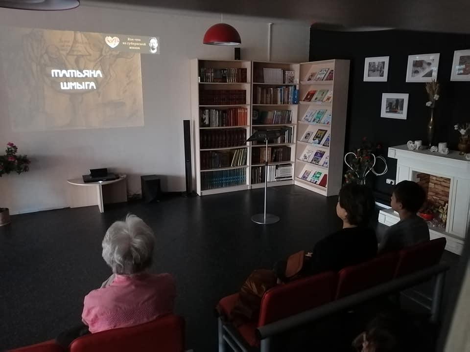 Литературная гостиная состоялась в Централизованной библиотечной системе Щербинки
