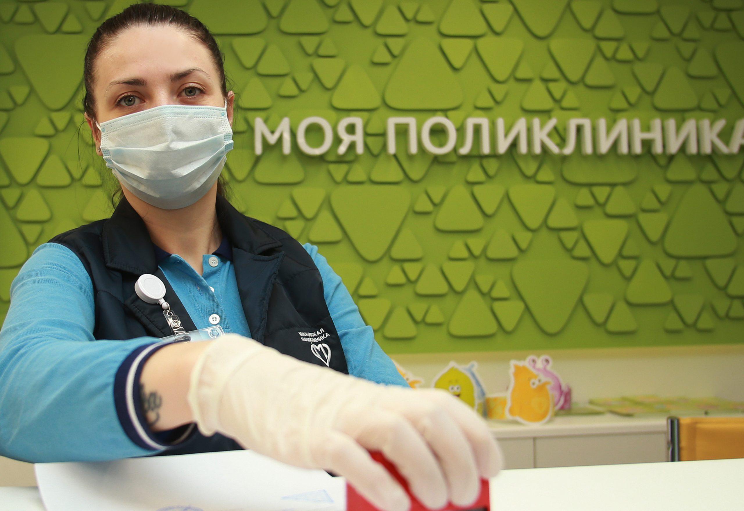 Новый московский стандарт поликлиник внедрили в столице