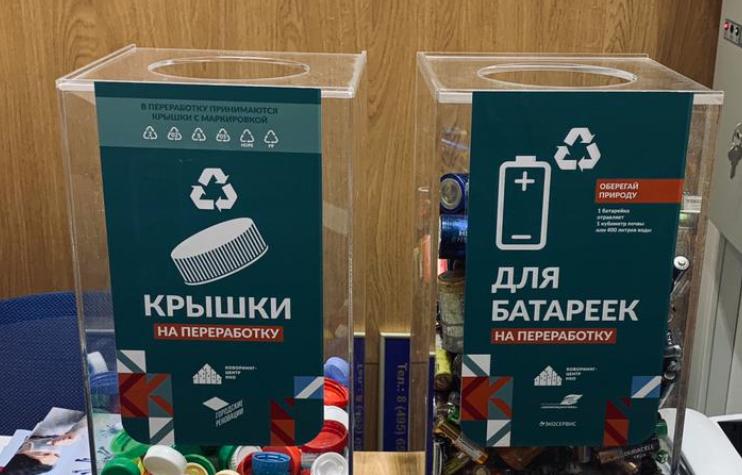 Представители Молодежной палаты провели сбор использованных батареек и пластиковых крышек